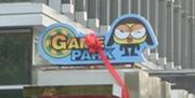 GAME PARK热玩俱乐部