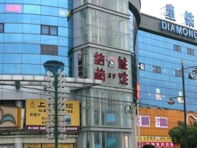 上海七宝结城游戏
