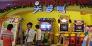 广州天梦宫电玩俱乐部