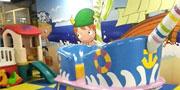 王子奇趣乐园 儿童主题乐园
