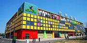 天津比如世界儿童职业体验馆