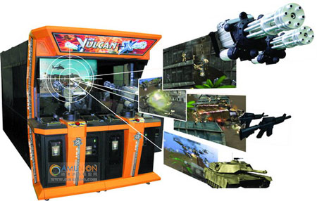 游戏中,出现直升飞机,如成功击中游戏者的子弹数将增加,请注意.