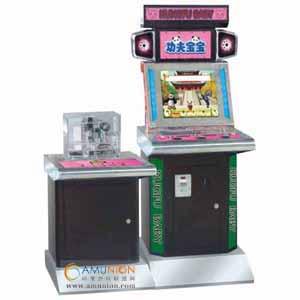 ...公司开游戏机厅电玩游戏机大型电子游戏机厂家模拟游戏机捕...