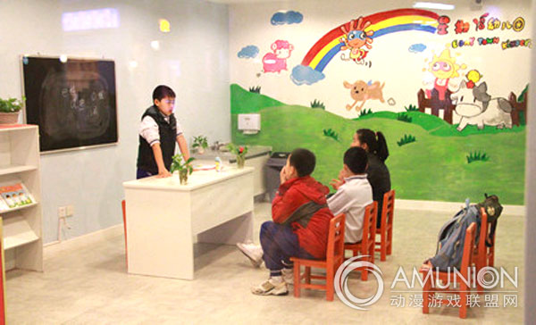 星期8小镇(五号停机坪)儿童主题乐园