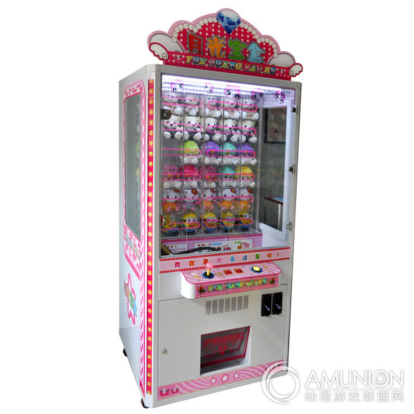 儿童月光宝盒礼品游戏机 厂家直销价格优惠