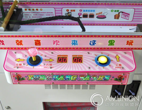 月光宝盒礼品机/迷你推推乐游戏机   迷你推推乐游戏机操作...
