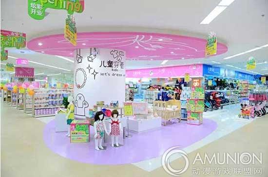 儿童玩具:木子王,小q反斗城