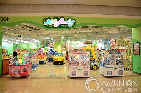 室内儿童游乐园,儿童游乐园品牌,莫莉幻想