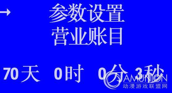 555魔方公式图解