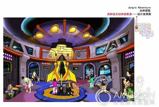 室内儿童乐园设计案例欣赏——万达宝贝王