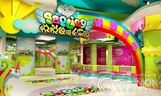广州番禺最大室内儿童乐园 悦悦象 成长乐园六一开业