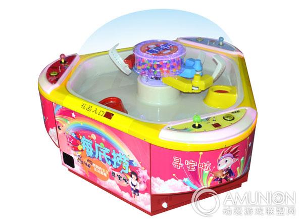 儿童游戏机新品:海底捞2来了,我2了,你2了没?