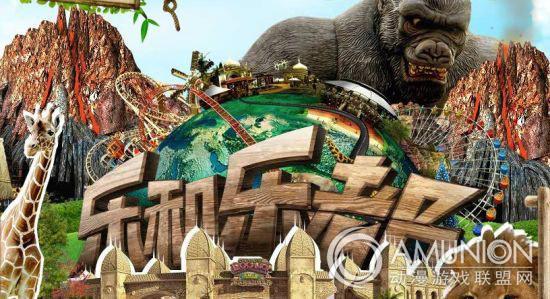 是目前中国西部最大的特大型主题乐园,增加了器械游乐,休闲度假,主题