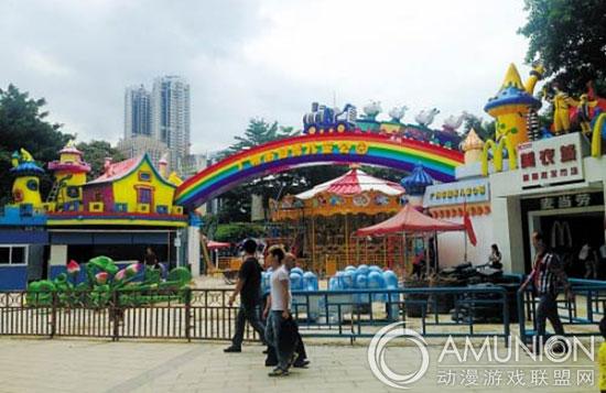 其前身乃原广州市儿童公园