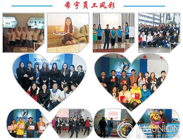 广州希宇电子科技有限公司
