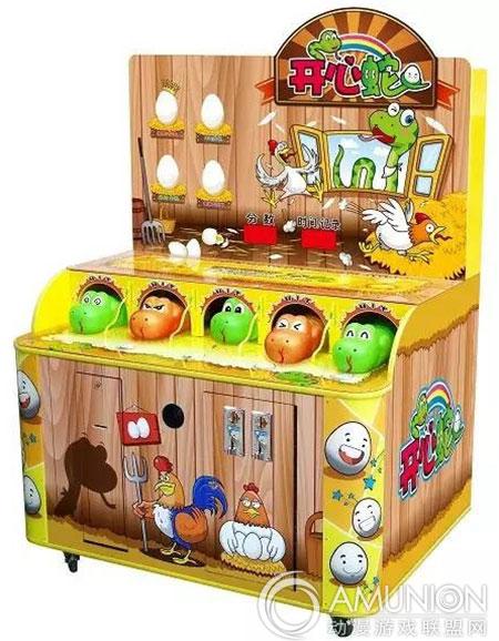 开心蛇儿童游戏机