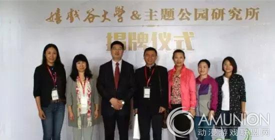北京第二外国语学院,常州大学,江苏理工大学,南京旅游职业学院等多位