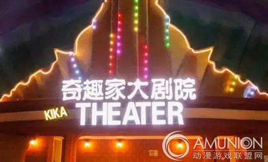 海洋梦幻儿童游乐园   特点:海洋主题   地址:罗源县滨海新城海洋世界