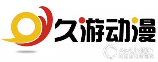 logo logo 标识 标志 设计 图标 550_217