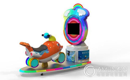 海豚宝宝儿童游戏机