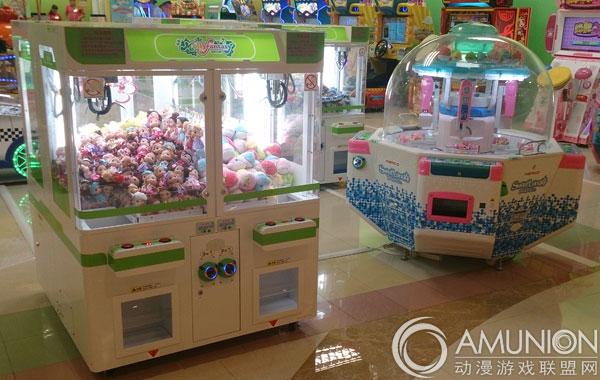 儿童游戏机