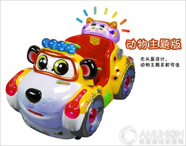 丛林豹豹车摇摇车动物主题版