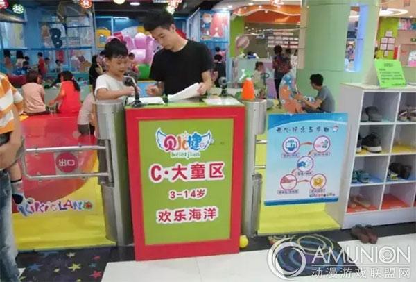 室内儿童乐园如何吸引家长办卡消费?