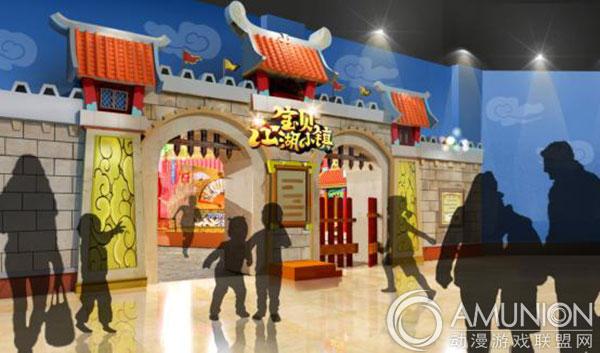 """型室內兒童樂園""""寶貝江湖小鎮""""終于落地成都空港區域的韓國城購物中心"""