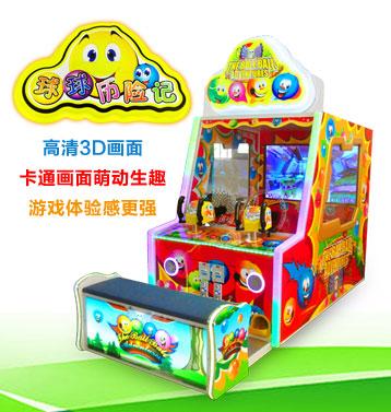 3D画面让游戏体验感更强【球球历险记】