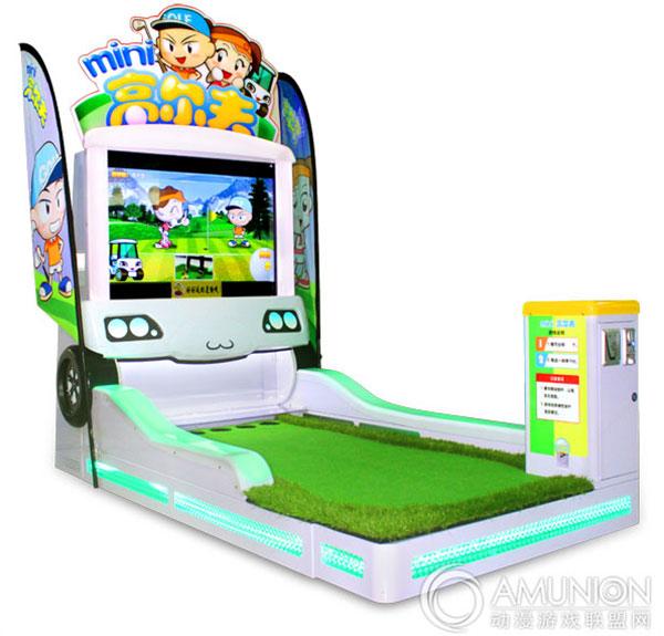 mini高尔夫游戏机的外观设计新颖,首创独特的高尔夫车形象外观,让小
