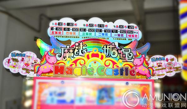 儿童乐园招牌设计图