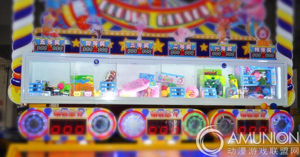儿童乐园设备 儿童摊位游戏 小丑大炮摊位机    2.