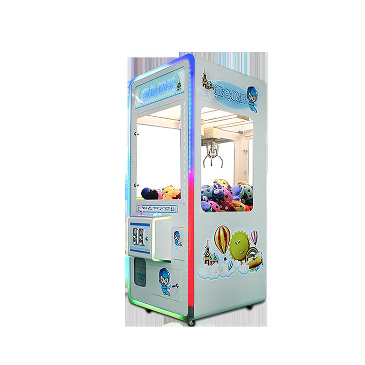 蓝色精灵娃娃机