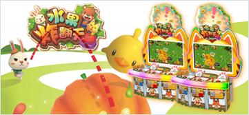 水果炸翻天彩票机:颠覆玩法的彩票盛宴,超过瘾!