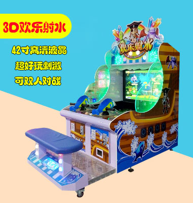 qg777钱柜娱乐,钱柜娱乐老虎机777,钱柜娱乐365官网登录_3D欢乐射水机